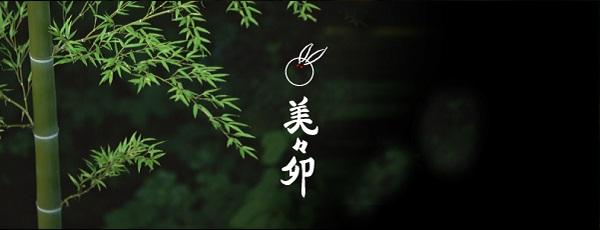<大阪・京都など16店舗>創業200年以上の伝統企業 老舗の ...