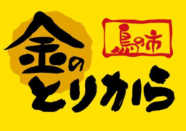 - doda 電子部品-メーカー(機械・電気)、神奈川県の転職