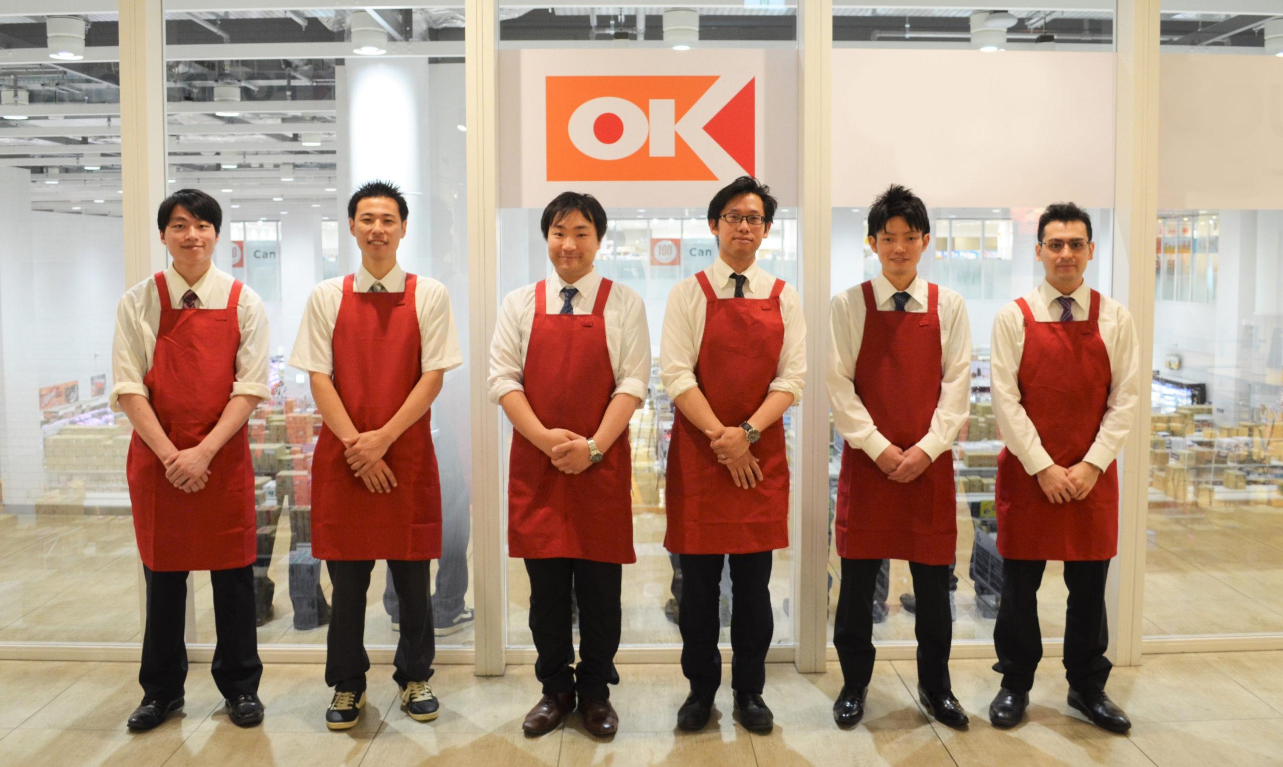 スーパーオーケーで働くスタッフ6名の集合写真