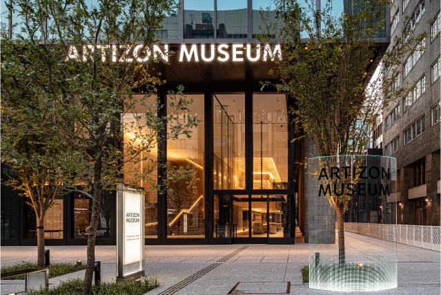 アーティゾン美術館の外観