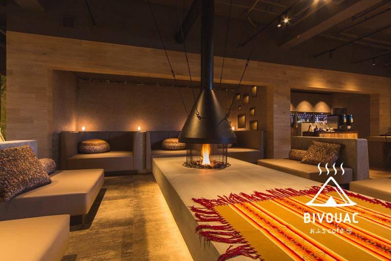 温泉道場ビバークおふろcafé bivouacビバーク施設内で暖炉のある風景