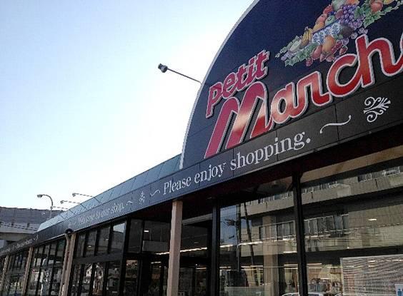 『プチマルシェ』は、6店舗を展開中。