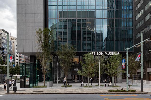 モダンなアーティゾン美術館の外観イメージ