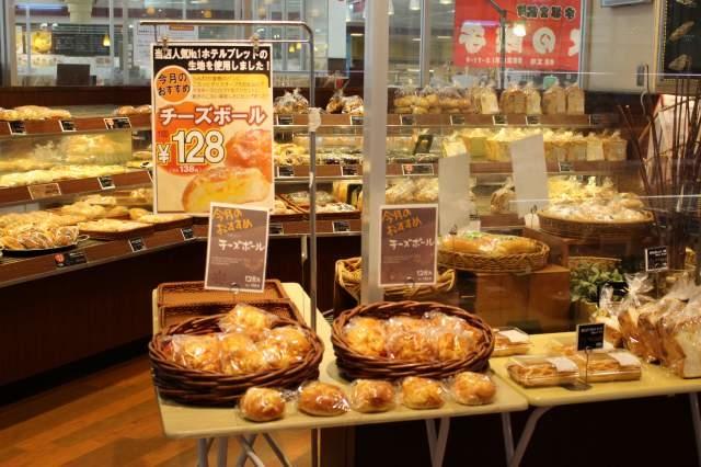 スーパーマーケットOlympicのベーカリーコーナー