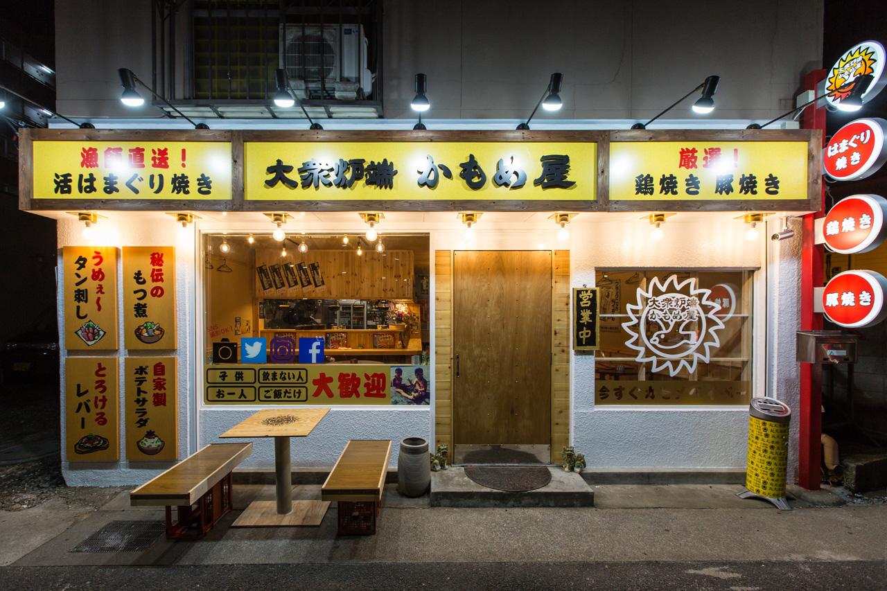 合同会社HRCは2013年1月設立。現在は、直営店の運営のほか、飲食店の開業サポート事業も行っています。