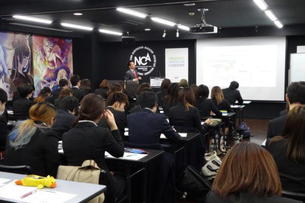 名古屋コミュニケーションアート専門学校で特別授業を行いました