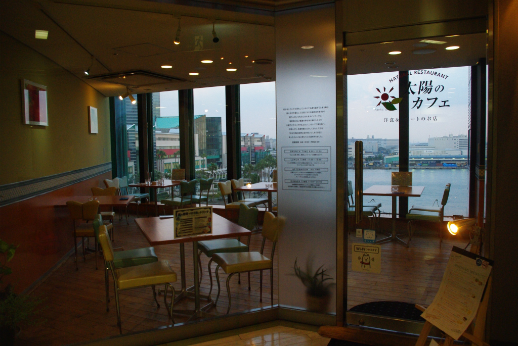 アルバイト採用で、一番、費用対効果の高い媒体と出会えました 太陽のカフェ ナレッジ