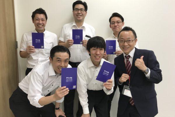 【店長スキルUP】研修受講の決め手