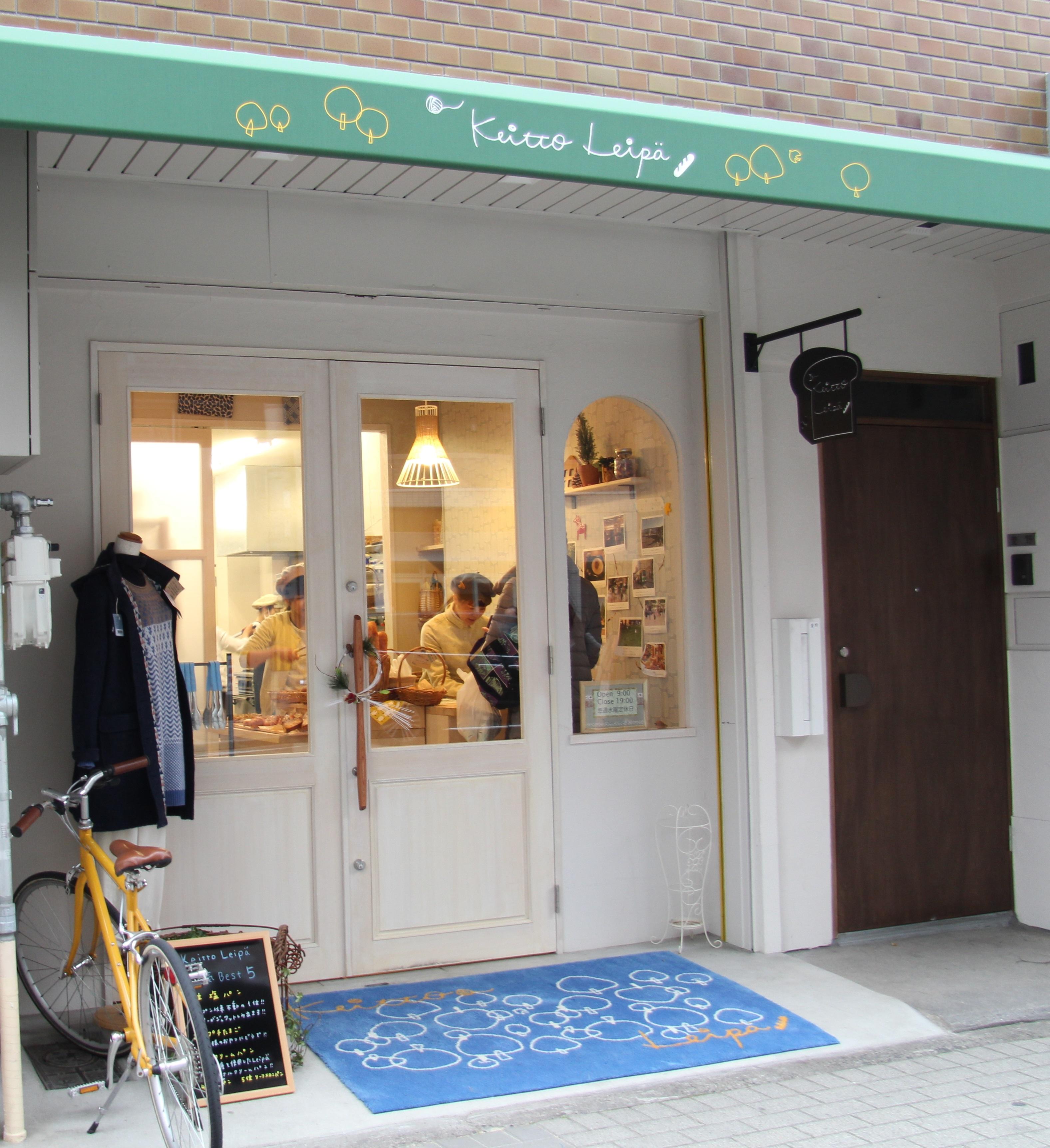 新店舗のパン工房にて、20代経験者はじめブーランジェ3名採用【株式会社ノースオブジェクト】