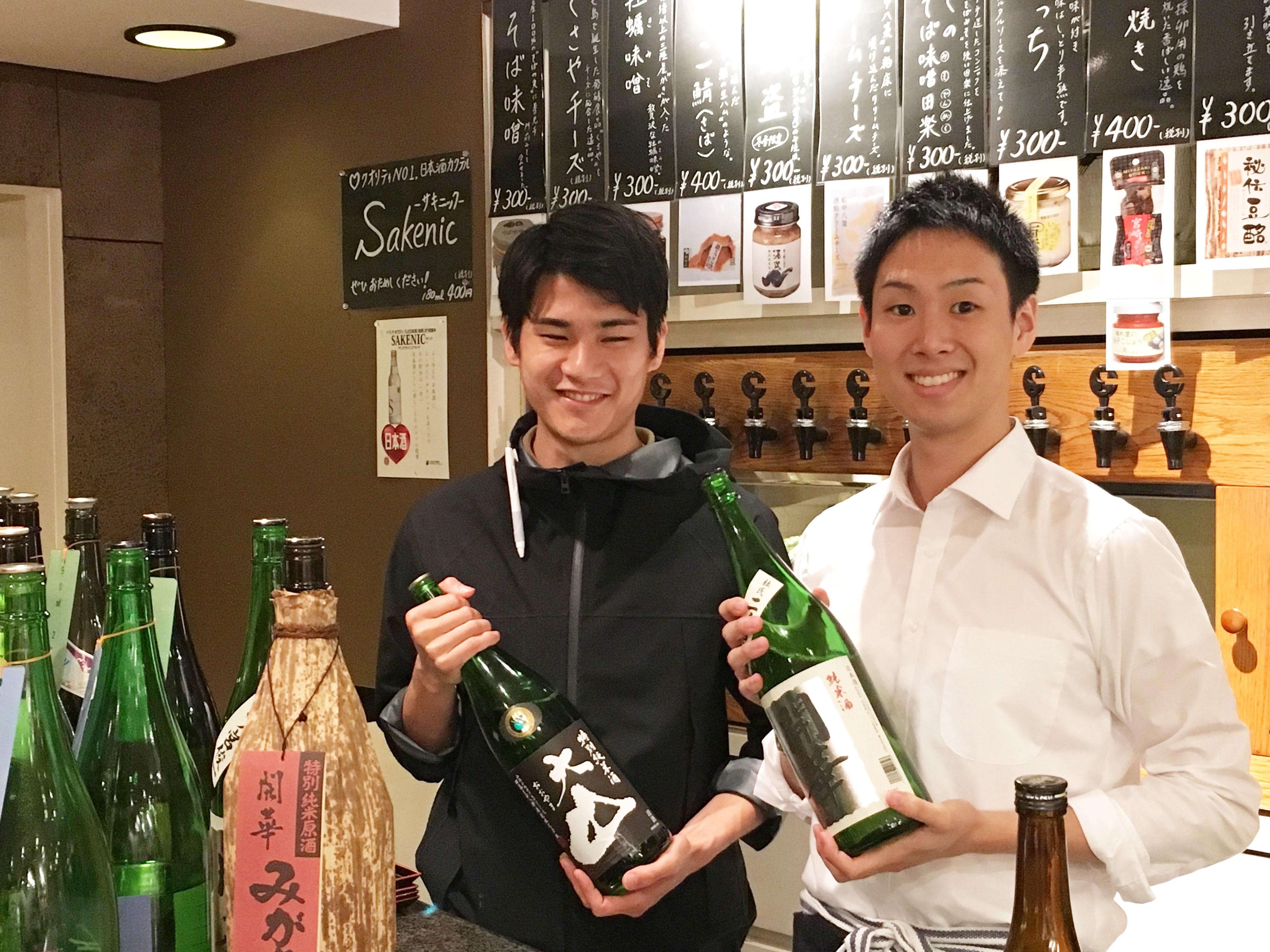 株式会社岡永は、現在、全国120余りの蔵元・1700余りの酒販店から成る「日本名門酒会」を運営しています。