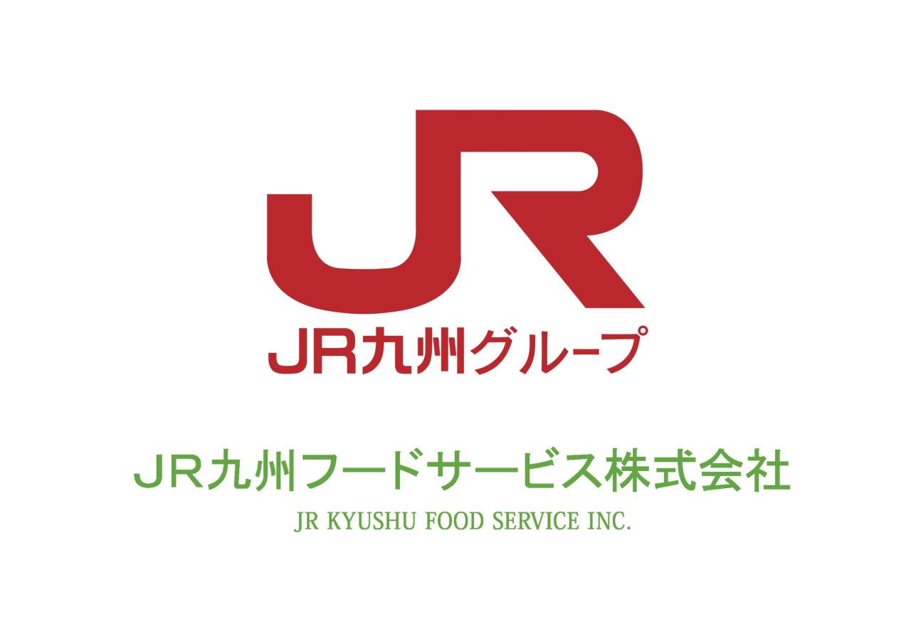 JR九州フードサービス株式会社