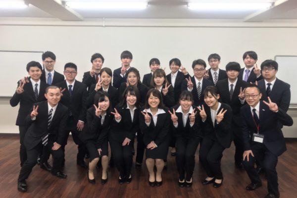 2019年度新入社員戦力化研修【大阪開催】