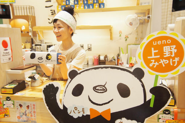 応募が少なく苦戦していた上野駅ナカのパン屋さん。夢に向かってイチから歩きはじめる方の採用に成功!【株式会社キィニョン】