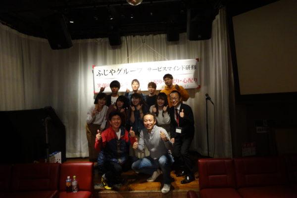 笑顔の価値について☆ 居酒屋業態でのサービスマナー研修を開催!