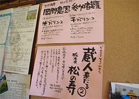 photo0012_03
