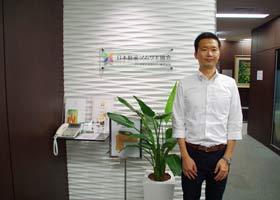 フードディスカバリー株式会社の中谷さん2