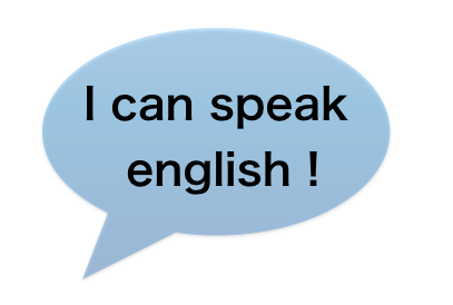 i_speak_english