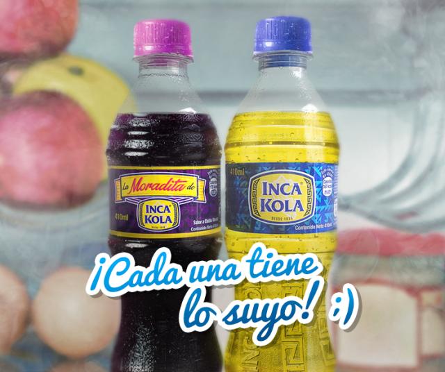 インカコーラ2