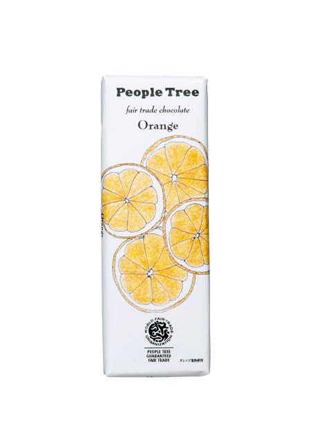オレンジ(50g)