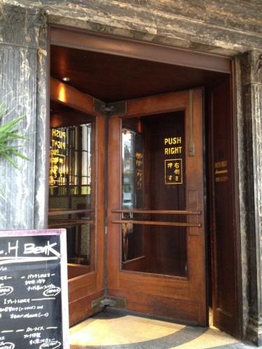 ehbank_door