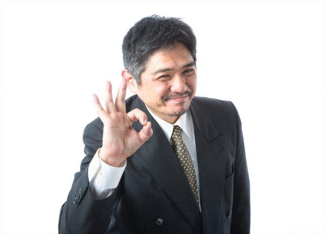 YOTA82_OKdemashita15124015_R