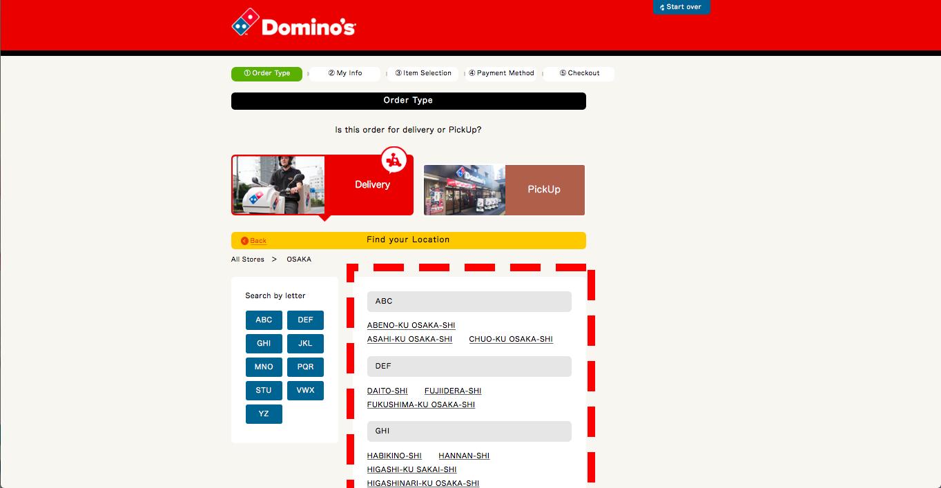 dominos_pizza_findyourlocation1_01
