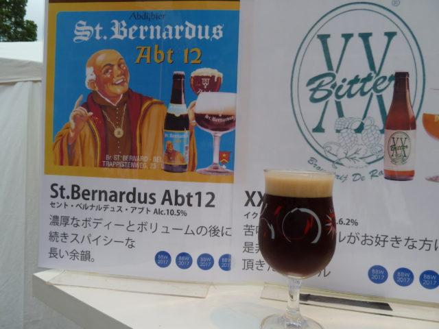 セント・ベルナデュス アブト ST.BERNADUS ABT