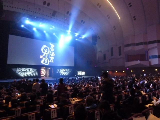パシフィコ横浜・国立大ホールに大勢の参加者が集い、ホール前方のスクリーンに「居酒屋甲子園」の文字が映し出されている。