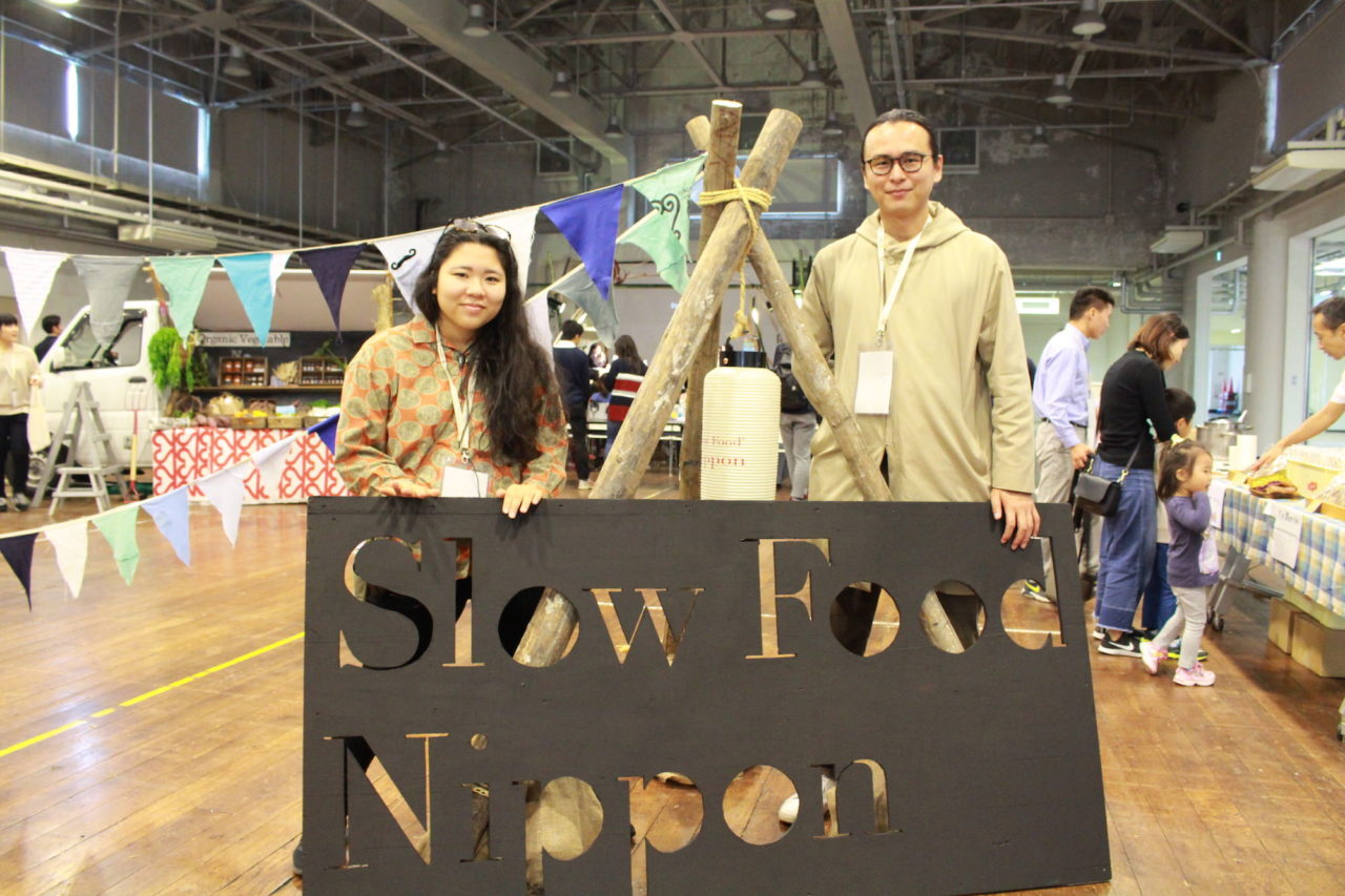 Slow Food – KobeYouth