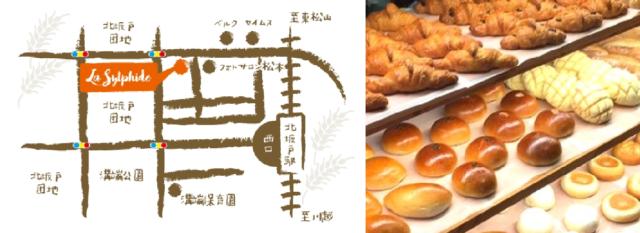 お店の地図と、3段の棚に整列した様々なパン