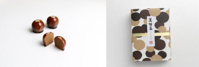 栗のような見た目の和菓子の写真