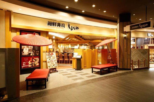 廻鮮寿司しまなみ イオンモール倉敷店の入り口