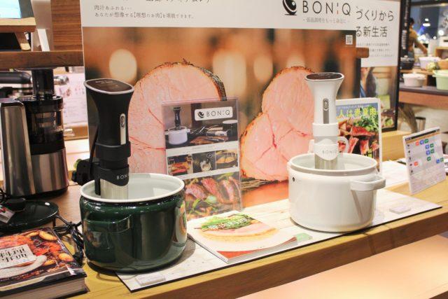 鍋にボニークがセットされている写真