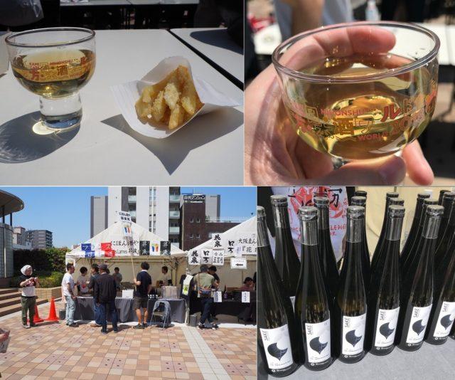 お酒とポテト、テントの様子と濃い緑の酒瓶の写真