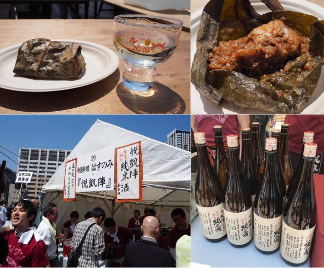 お酒と料理、出店先のテントと酒瓶の写真