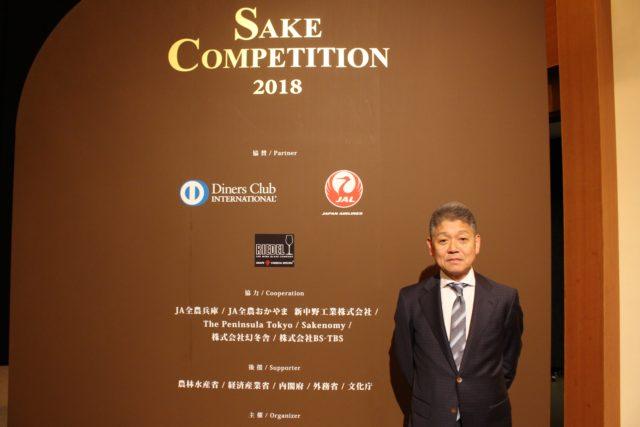 株式会社はせがわ酒店の長谷川浩一さんの写真