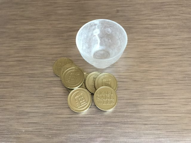 コインとグラス