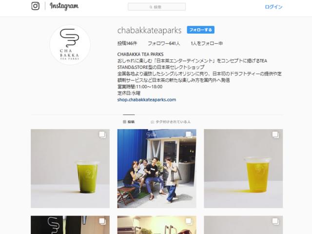 「CHABAKKA TEA PARKS」Instagramのページの写真