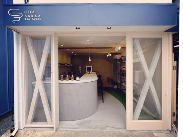 青色が印象的なCHABAKKA TEA PARKSのお店の写真