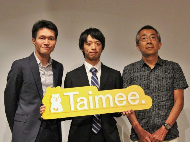 Taimeeのロゴを持つ3人の男性の写真