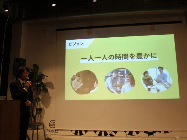 スライドに映された「Taimee(タイミー)」の概要を説明する小川さんの写真