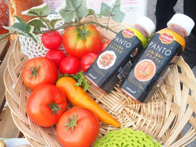 かごに野菜とともにディスプレイされたパン専用ドリンク「PANTO」の写真
