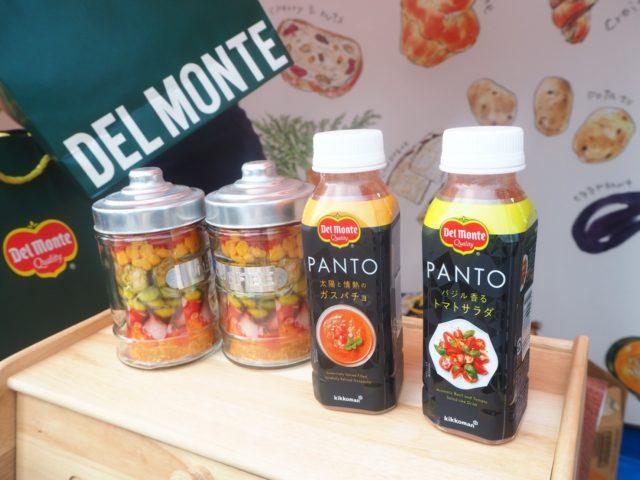 ガスパチョ味とトマトサラダ味の「PANTO」の写真