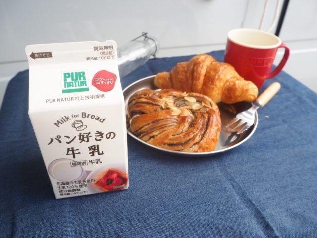 カネカ「パン好きの牛乳」とパンがディスプレイされている写真