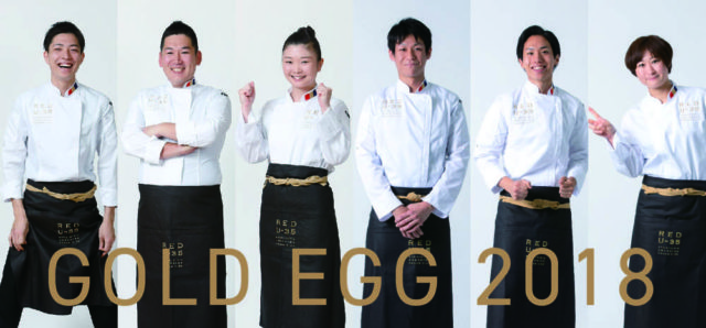 GOLD EGG 2018ファイナリスト6名の写真