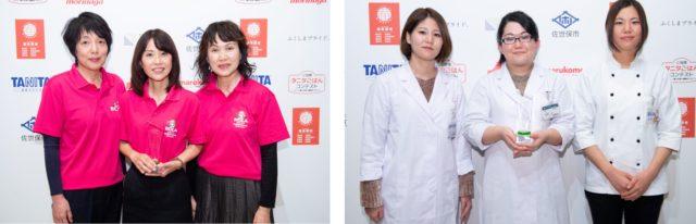 ピンクのシャツ姿の女性3人のと蔵本 博美さんチームと白衣とコックコート姿の女性3人の高橋 遥さんチーム(写真右)