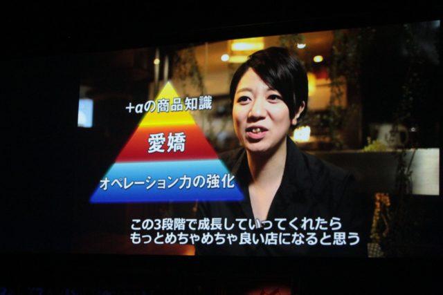 中川さんがスクリーンに映し出されている