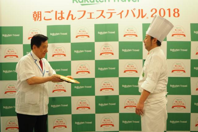 表彰される岐阜都ホテルのシェフの写真