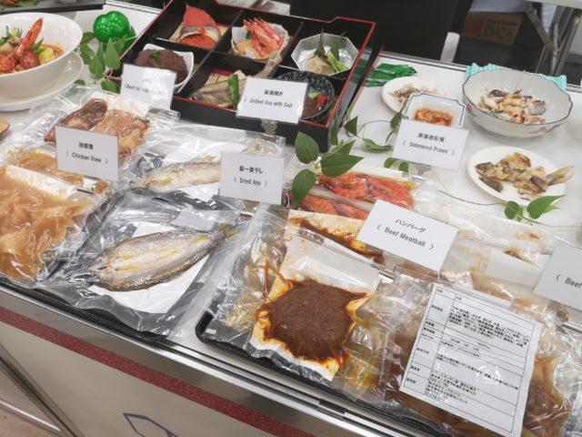 さまざまな日本食の写真