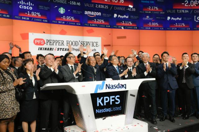2018年9月、米国のナスダック株式市場に上場した際の写真